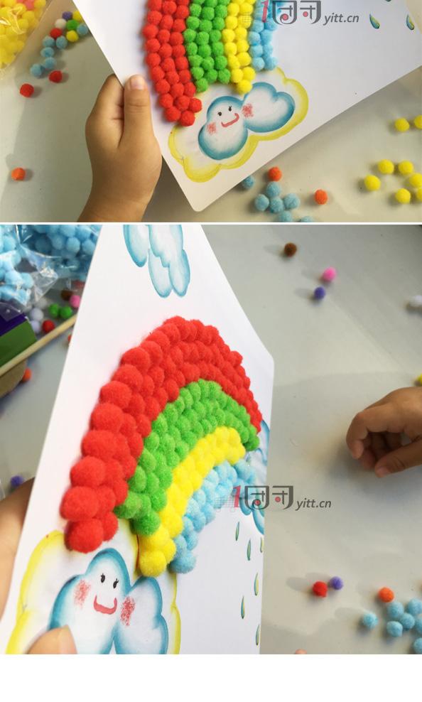 芙蓉天使幼儿园diy材料包儿童益智玩具创意毛球画手工亲子粘贴画